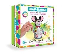 Набор для творчества ШАР-ПАПЬЕ В011131Т Мышка - Шар-Папье
