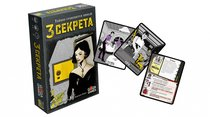 Настольная игра GAGA GAMES GG186 Три секрета 18+ - GaGaGames