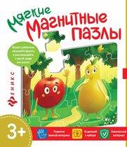 Пазл ФЕНИКС МП2172 Яблоко и груша - ФЕНИКС