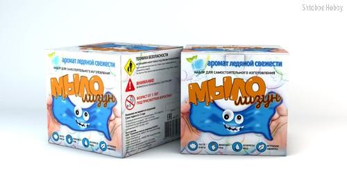 Мыло-лизун. Ледяная свежесть - Инновации Для Детей