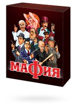 Настольная игра Мафия - Десятое королевство
