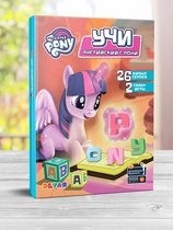 Книга DEVAR 9155 Азбука Учи английский с пони в доп.реальности - Devar Kids