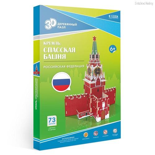Деревянный пазл ГЕОДОМ 4894 Кремль. Спасская башня 3D - Геодом