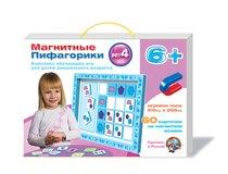 Набор 01499 Магнитные пифагорики 6+ - Десятое королевство