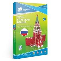 Деревянный пазл ГЕОДОМ 4894 Кремль. Спасская башня 3D