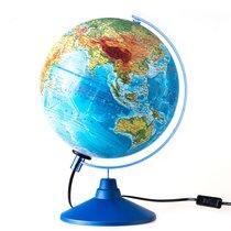 Глобус Евро 250 - Физико-политический, с подсветкой - Globen