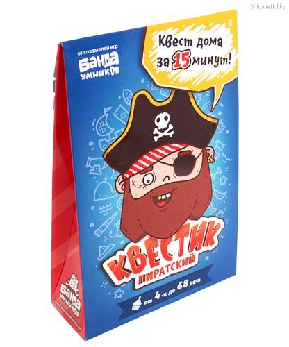 Игра Квестик пиратский Джек - Банда умников