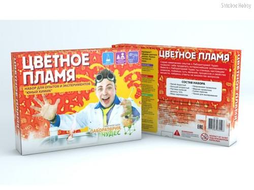 Набор для опытов ИННОВАЦИИ ДЛЯ ДЕТЕЙ 504 Цветное пламя - Инновации Для Детей