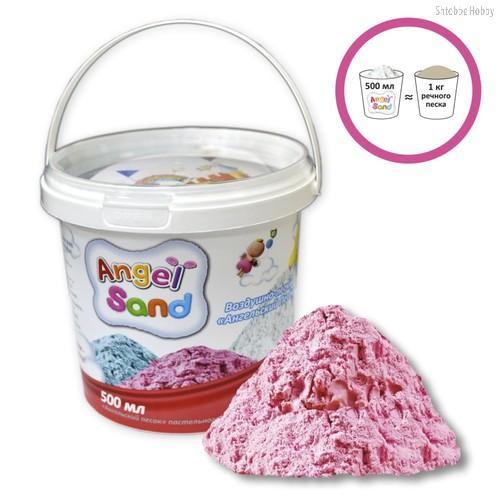 Песок Angel Sand, 0,5l, цвет розовый - Angel Sand