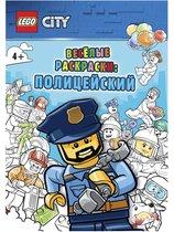 Раскраска LEGO FCBW-6001S1 City.Полицейский