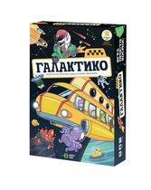 Настольная игра MURAVEY GAMES ТК010 Галактико - Muravey Games