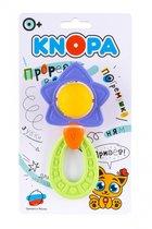 Погремушка KNOPA 80014 Звезда с прорезывателем - Knopa