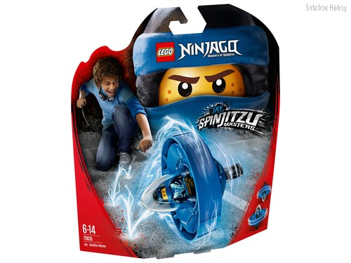Конструктор LEGO 70635 Ninjago Джей — Мастер Кружитцу - Lego