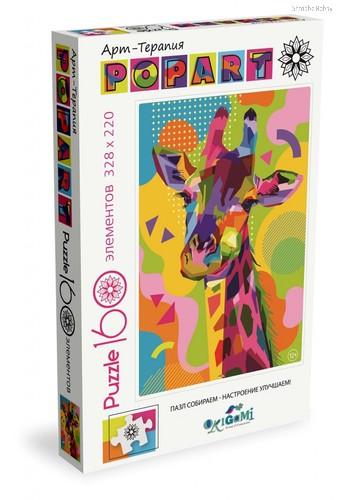 Пазл ORIGAMI 5557 Жираф - Origami