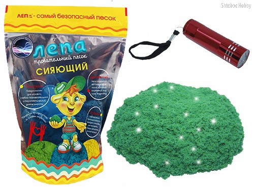 Набор ЛЕПА 00-00000846 Песок неоновый зелёный с фонариком - ЛЕПА