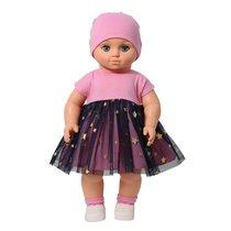 Кукла ВЕСНА В3962 Пупс Звездное небо - Весна