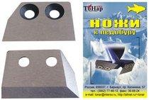 Ножи для ледобура Тонар ЛР-80 левое вращение NLT-80L.SL - Тонар