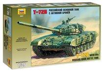 Модель для склеивания ZVEZDA 3551 Танк т-72б с акт.броней - Zvezda