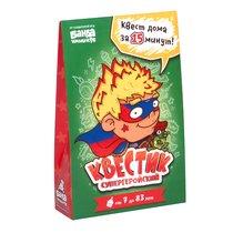 Игра Квестик супергеройский Макс - Банда умников