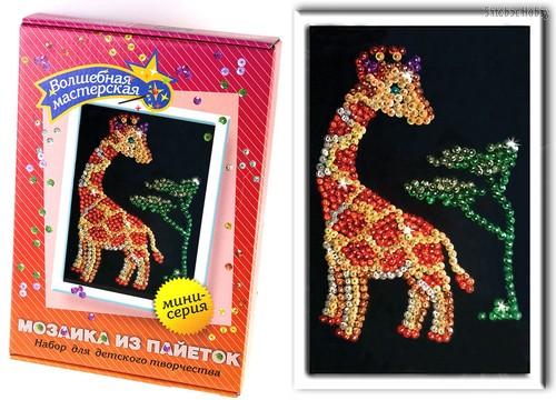Мозаика из пайеток ВОЛШЕБНАЯ МАСТЕРСКАЯ М019 Жираф - Волшебная Мастерская