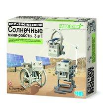 Набор Солнечные мини роботы. 3 в 1 РП* - 4M