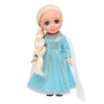 Кукла ВЕСНА В3860 Ася Ледяные приключения - Весна