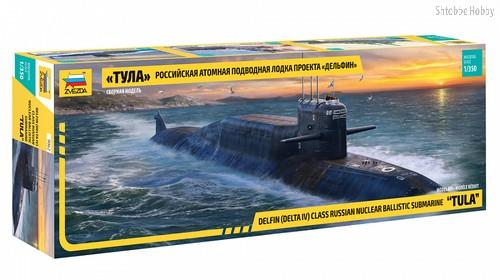 """Сборная модель ZVEZDA 9062 Российская атомная подводная лодка """"Тула"""" - Zvezda"""