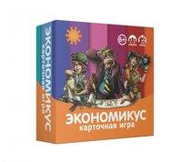 Настольная игра ЭКОНОМИКУС Э012 Экономикус Карточная игра