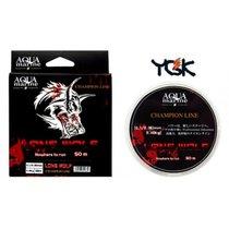 Леска YGK Lone Wolf 1.5 / 0,201мм 50м (4,75 кг) поводочная 101654 - YGK