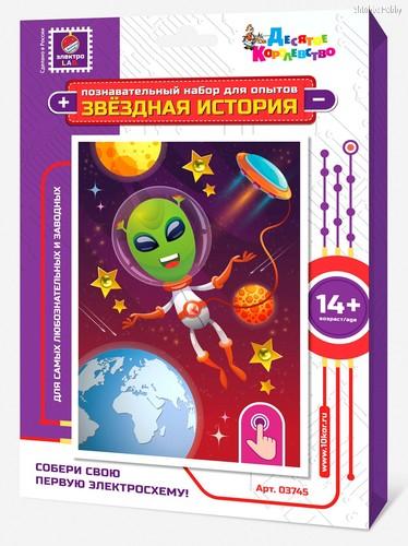Конструктор ДЕСЯТОЕ КОРОЛЕВСТВО 3745 Звездная история. Инопланетянин - Десятое королевство
