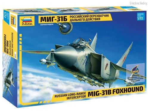 """Модель для склеивания ZVEZDA 7244 Самолет """"МиГ-31Б"""" - Zvezda"""