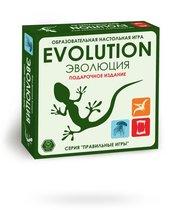 Эволюция. Подарочный набор - Правильные игры