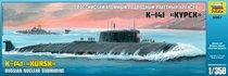 """Модель для склеивания ZVEZDA 9007П Подводная лодка """"Курск"""" - Zvezda"""