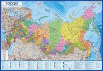 Карта GLOBEN КН059 Россия политико-административная 1:7,5 - Globen