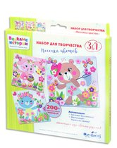 Набор для творчества ORIGAMI 05229 Песенка цветов - Origami