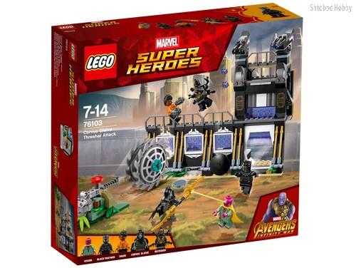 Конструктор Super Heroes Атака Корвуса Глейва - Lego