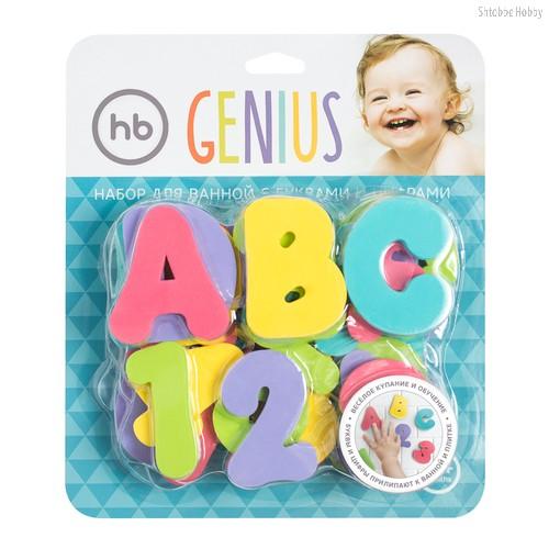 Набор GENIUS - Happy Baby