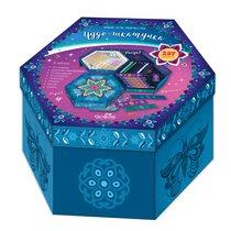 Набор для творчества ORIGAMI 5636 Чудо - шкатулка - Origami