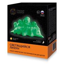 Набор для опытов Светящийся лизун(зеленый/зеленый) - ТРЮКИ НАУКИ