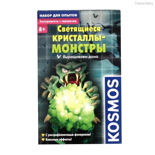 Набор Светящиеся кристаллы-монстры: Выращиваем дома - Kosmos