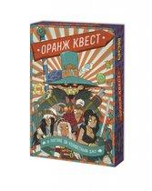 Настольная игра Оранж Квест: в погоне за Конфетным Джо - Muravey Games
