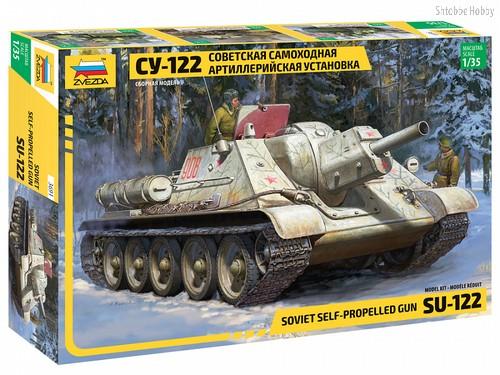 Сборная модель ZVEZDA 3691 Советская самоходная артиллерийская установка СУ-122 - Zvezda