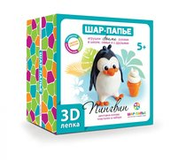 Набор для творчества ШАР-ПАПЬЕ В0268П 3D-лепка Пингвин - Шар-Папье