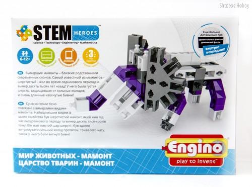 """Конструктор """"STEM HEROES. Мир животных: Мамонт"""" - Engino"""