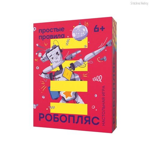 Настольная игра ПРОСТЫЕ ПРАВИЛА PP-57 Робопляс - Простые Правила