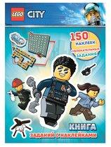 Книга LEGO SAF-6001 City с наклейками - Lego