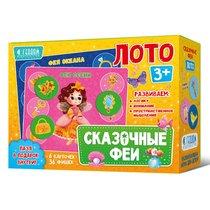 Лото ГЕОДОМ 6324 Сказочные феи - Геодом
