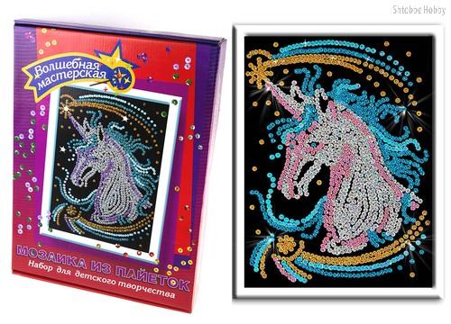 Мозаика из пайеток ВОЛШЕБНАЯ МАСТЕРСКАЯ 002 Единорог - Волшебная Мастерская