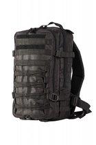 Рюкзак тактический Woodland Armada - 1 (20 л) - Woodland
