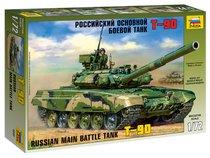 Модель для склеивания ZVEZDA 5020 Российский основной боевой танк Т-90 - Zvezda